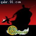 البومات الراب العربي 8309-16
