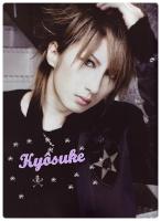 Kyôsuke Suguru