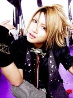 Kiba Young