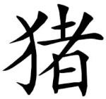 Yorokishima