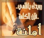 عاشق العربية