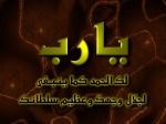 ahmed97