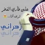 AbuZhrh