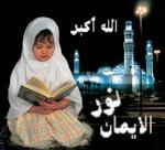أميرة محمود السيد