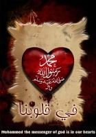 عبدالله يسري
