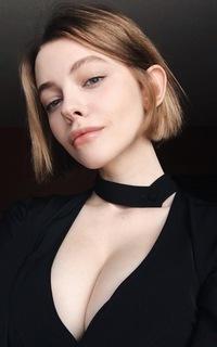 Amélie Fosse