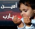 ahmad syf