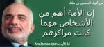 محمد عبد الحق