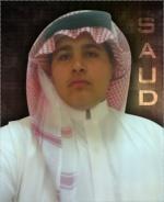 سعود سعد سعود المفلح