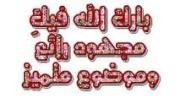 مصطفى بن بولعيد ـ فيلم جزائري 743589328