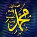 mohammed atef