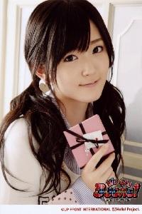 Koyuki Yuko