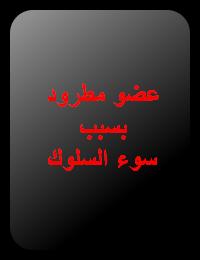 والله واحشني زمانك