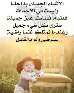 الله يحميك يا تونس