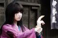 sakhya chica samurai