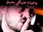 sara daghash