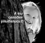 любимая***