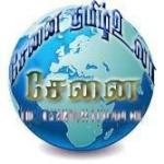 சேனையின் ஆராய்ச்சிமணி 227-67