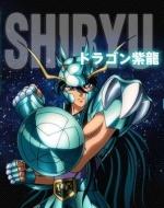 SHINRYU