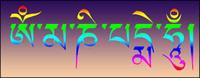Bouddha Bar 15-11