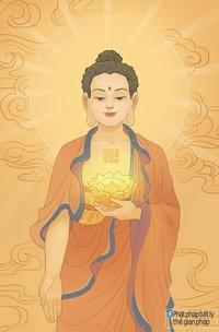 Bouddhisme et Science 4142-0