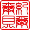 Taoiste75
