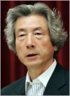 Yukio Koizumi