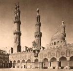 حفيد الاسلام