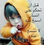 احمد صابر