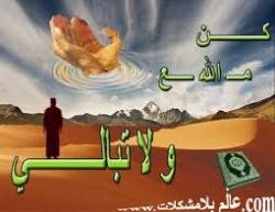 الاسلام ديننا الحنيف 5782-15