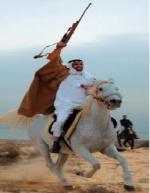 محمدالفارس