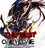 The Best Only One