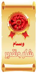 عبد الغفار