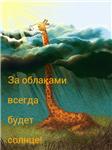 Ирин-ка