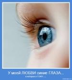 Светлана09