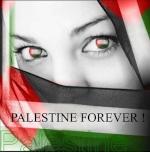 زهرة فلسطين الجميلة