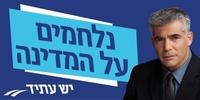 המחאה החברתית לישראל -המאבק בביטוח הלאומי 665-13