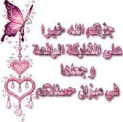قراءة القرآن في الطواف 2258854628