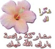 ملخص تاريخ الجزائر 3708906816