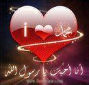 شخصيات عالمية وعربية - Arab and international personalities 1172-5