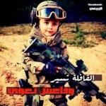 أحمد القاسم