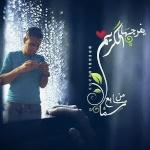 Muhannad Genie
