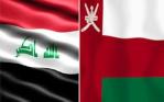عمانيه عاشقه العراق