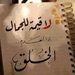 سيد ابو الشيخ