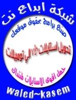 اخبار الرياضة العربية - Arab News Sports 1042-19