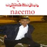 محمد نعيم2
