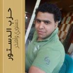 احمد شكرى