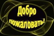 """ОТВЕТ  ТАРО """"ТЕЛЕМА"""" НА ЛЮБЫЕ ВОПРОСЫ 704553619"""