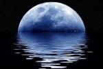 هدوء القمر
