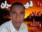 وضاح صلاح الدين الحاج